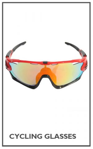 20 Cycling Glasses